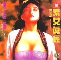 Crazy Emperor - Poster / Capa / Cartaz - Oficial 1