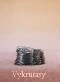 The Coiling Prankster - Poster / Capa / Cartaz - Oficial 1