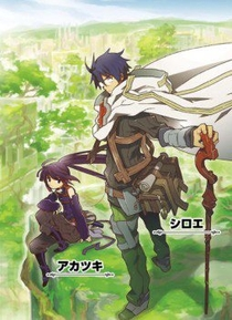 Log Horizon - Poster / Capa / Cartaz - Oficial 2