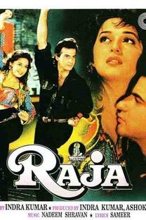 Raja - Poster / Capa / Cartaz - Oficial 3