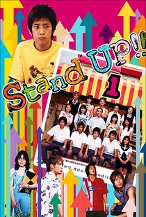 Stand Up!! - Poster / Capa / Cartaz - Oficial 2