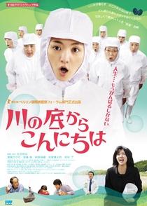 Sawako decides - Poster / Capa / Cartaz - Oficial 1