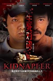 Kidnapper  - Poster / Capa / Cartaz - Oficial 3