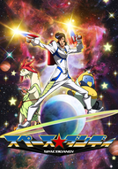 Space Dandy Picture Drama (Space Dandy Picture Drama)