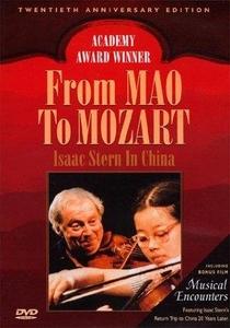 De Mao a Mozart: Isaac Stern na China - Poster / Capa / Cartaz - Oficial 1