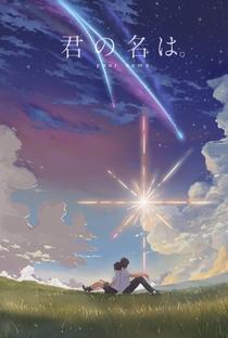 Seu Nome - Poster / Capa / Cartaz - Oficial 4