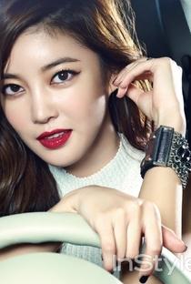 NS Yoon-G - Poster / Capa / Cartaz - Oficial 2