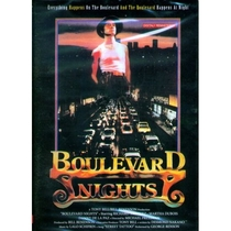 Alamedas da Noite - Poster / Capa / Cartaz - Oficial 1