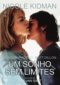 Um Sonho Sem Limites - Poster / Capa / Cartaz - Oficial 6