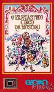O Fantástico Circo de Moscou - Poster / Capa / Cartaz - Oficial 1