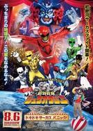 Doubutsu Sentai Zyuohger the Movie: The Heart Pounding Circus Panic (Gekijō-ban Dōbutsu Sentai Juuoujā: Dokidoki Sākasu Panikku!)