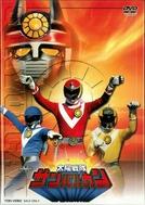 Taiyou Sentai Sun Vulcan: O Filme (Taiyou Sentai Sun Vulcan: The Movie)
