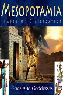 Mesopotamia - Poster / Capa / Cartaz - Oficial 1
