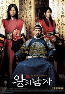 The King and the Clown (Wang Ui Namja)