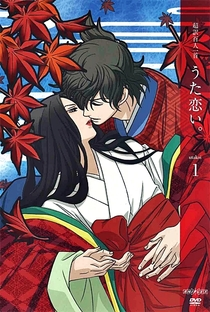 Chouyaku Hyakunin Isshu: Uta Koi. - Poster / Capa / Cartaz - Oficial 2