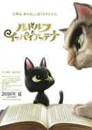 Rudolf the Black Cat (Rudorufu to ippai attena)