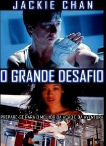 O Grande Desafio - Poster / Capa / Cartaz - Oficial 8