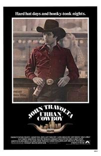 Cowboy do Asfalto - Poster / Capa / Cartaz - Oficial 1