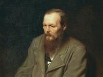 Biography: Fyodor Dostoevsky - Poster / Capa / Cartaz - Oficial 1