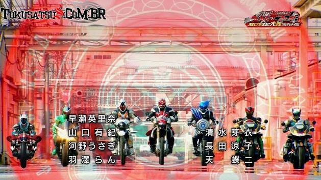 "Nova abertura de Kamen Rider Wizard com cenas do filme ""Kamen Rider × Kamen Rider Wizard & Fourze: Movie Wars ULTIMATUM"""