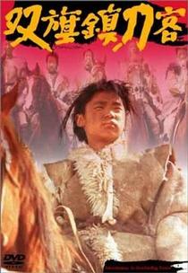 The Swordsman in Double Flag Town - Poster / Capa / Cartaz - Oficial 2
