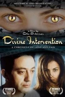 Intervenção Divina - Poster / Capa / Cartaz - Oficial 5