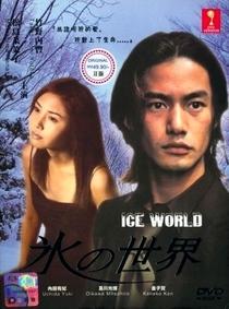 Koori no Sekai - Poster / Capa / Cartaz - Oficial 4