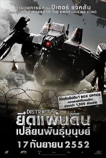 Distrito 9 - Poster / Capa / Cartaz - Oficial 6