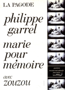 Marie pour mémoire - Poster / Capa / Cartaz - Oficial 1