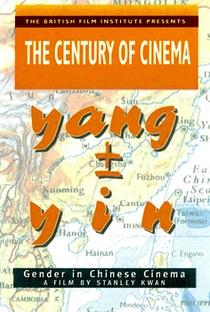 Yang ± Yin: Gender in Chinese Cinema - Poster / Capa / Cartaz - Oficial 1