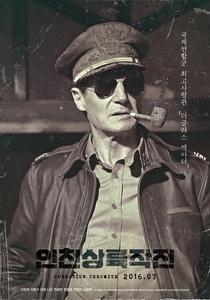 Operação Chromite - Poster / Capa / Cartaz - Oficial 4
