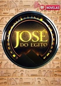 José do Egito - O Filme - Poster / Capa / Cartaz - Oficial 1