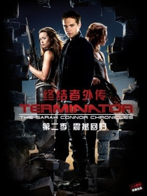 O Exterminador do Futuro: Crônicas de Sarah Connor (1ª Temporada) - Poster / Capa / Cartaz - Oficial 7