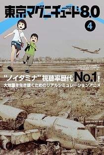 Tokyo Magnitude 8.0 - Poster / Capa / Cartaz - Oficial 3