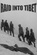 Raid Into Tibet (Raid Into Tibet)