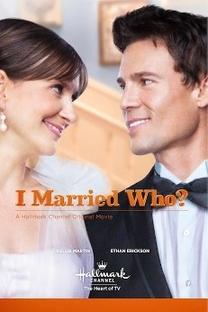 Com Quem Me Casei? - Poster / Capa / Cartaz - Oficial 1