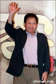 Choi Jong Soo