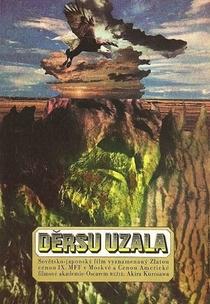 Dersu Uzala - Poster / Capa / Cartaz - Oficial 10