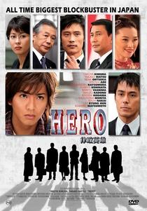 Hero - Poster / Capa / Cartaz - Oficial 4