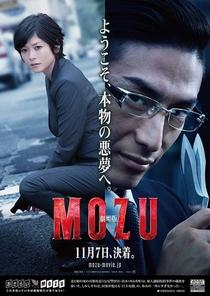 Mozu - Poster / Capa / Cartaz - Oficial 2