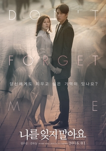 Don't Forget Me - Poster / Capa / Cartaz - Oficial 2