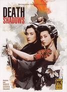 Sombras da Morte (Jittemai)