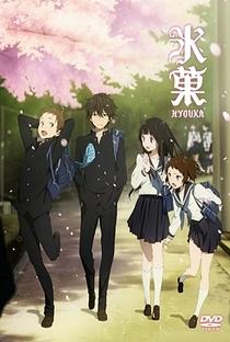 Hyouka - Poster / Capa / Cartaz - Oficial 1