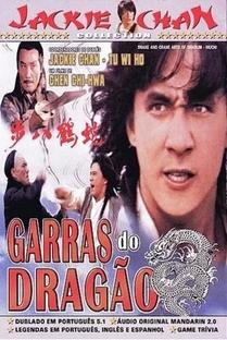 Garras do Dragão - Poster / Capa / Cartaz - Oficial 2