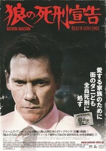 Sentença de Morte - Poster / Capa / Cartaz - Oficial 9