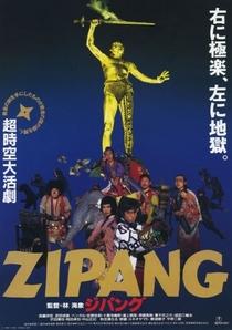 The Legend of Zipang - Poster / Capa / Cartaz - Oficial 1