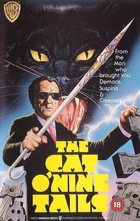 O Gato de 9 Caudas - Poster / Capa / Cartaz - Oficial 3