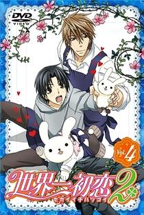 Sekaiichi Hatsukoi (2ª Temporada) - Poster / Capa / Cartaz - Oficial 14