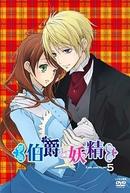 Hakushaku to Yousei Specials (伯爵と妖精)