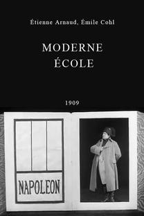 Moderne École - Poster / Capa / Cartaz - Oficial 1